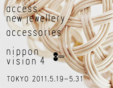 Nippon Vision 4 Accessories Tokyo