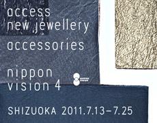 NIPPON VISION 4 SHIZUOKA