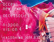 nippon vision kagoshima