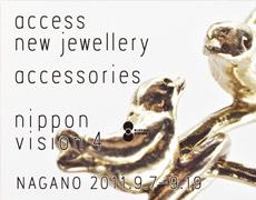 Nippon Vision 4 Accessories Nagano