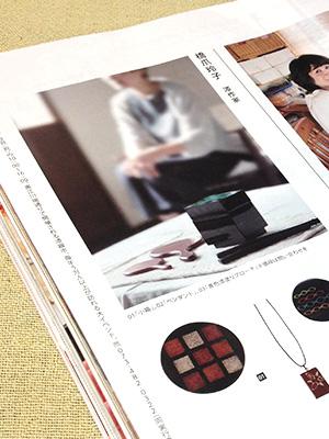 Lism 2013年11月号