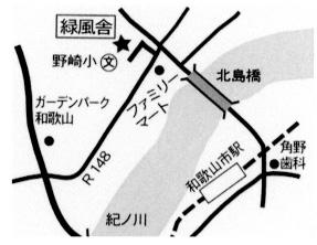 urushi-part7-map