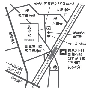 showroom-map